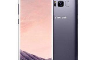 Samsung S8 clone firmware