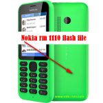Nokia rm 1110 flash file latest update firmware download